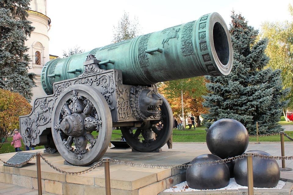 Tsar-Сannon
