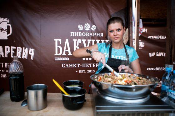 Teriberka Russia Festival